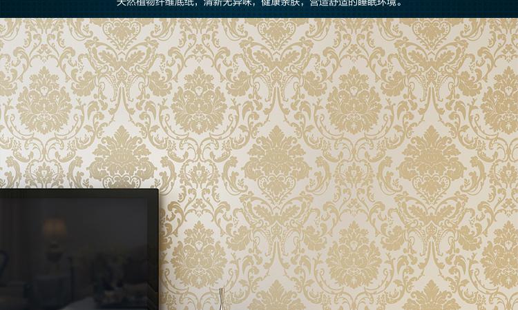 观赠大马士革欧式壁纸 无纺布3d浮雕超厚实墙纸卧室客厅壁纸电视背景