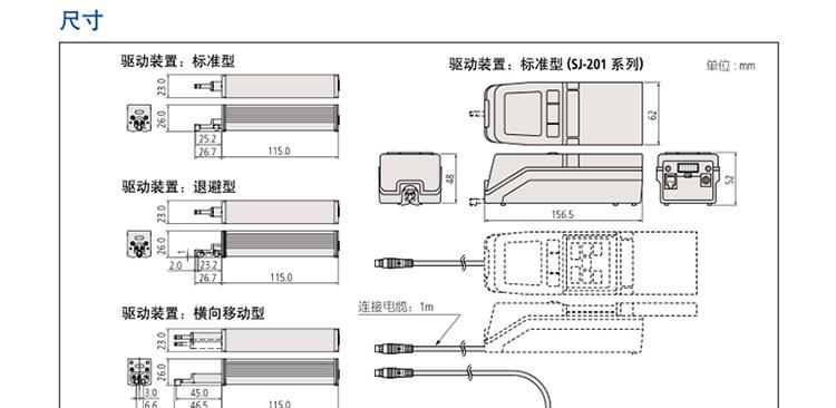 天津蔡司三坐标|天津粗糙轮廓仪|天津三丰量具代理|晟义特