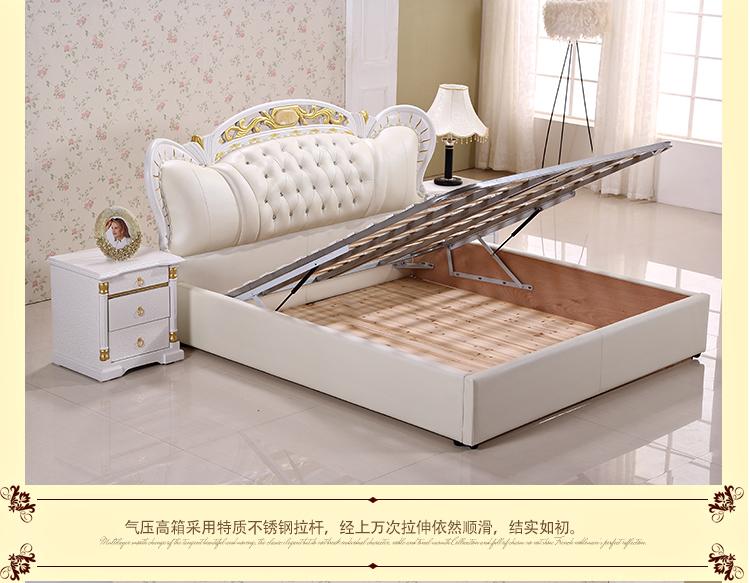 实木床皮床软床皮艺欧式真皮床太子床婚床