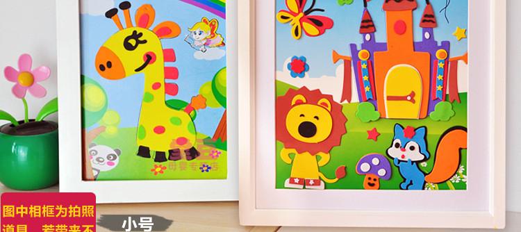 EVA贴画 钻石画 晶彩画 儿童创意DIY手工制作水晶贴画贴纸 动物乐