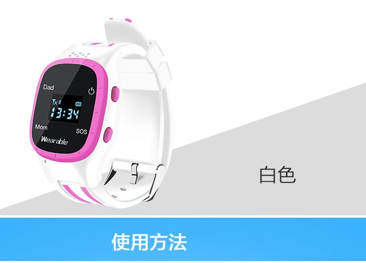 儿童智能手表电话手表