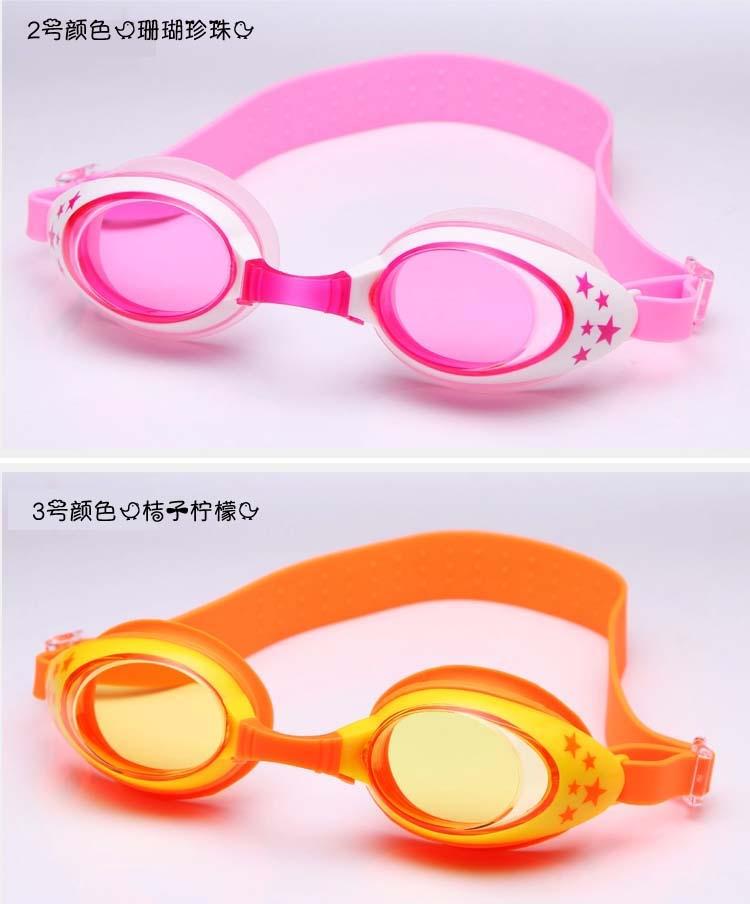 新款儿童泳镜防雾防水高档泳镜儿童卡通游泳镜硅胶女