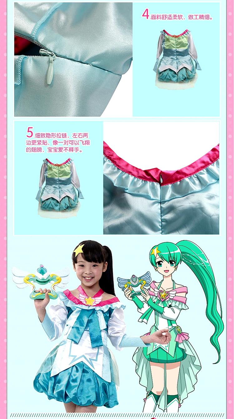 巴拉拉巴拉巴拉小魔仙服装图片
