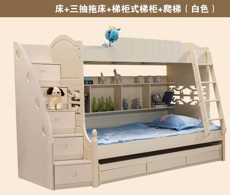 韩式儿童双层床实木