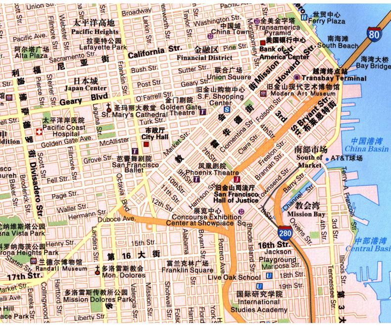 美国地图册+美国旅游地图+美国加拿大求学指南