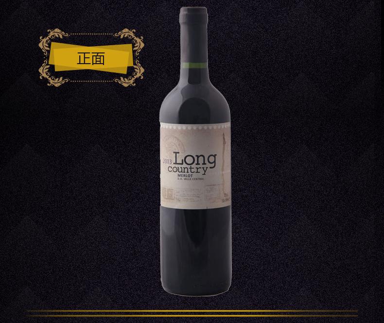 智利进口 远村梅乐红葡萄酒 750ml