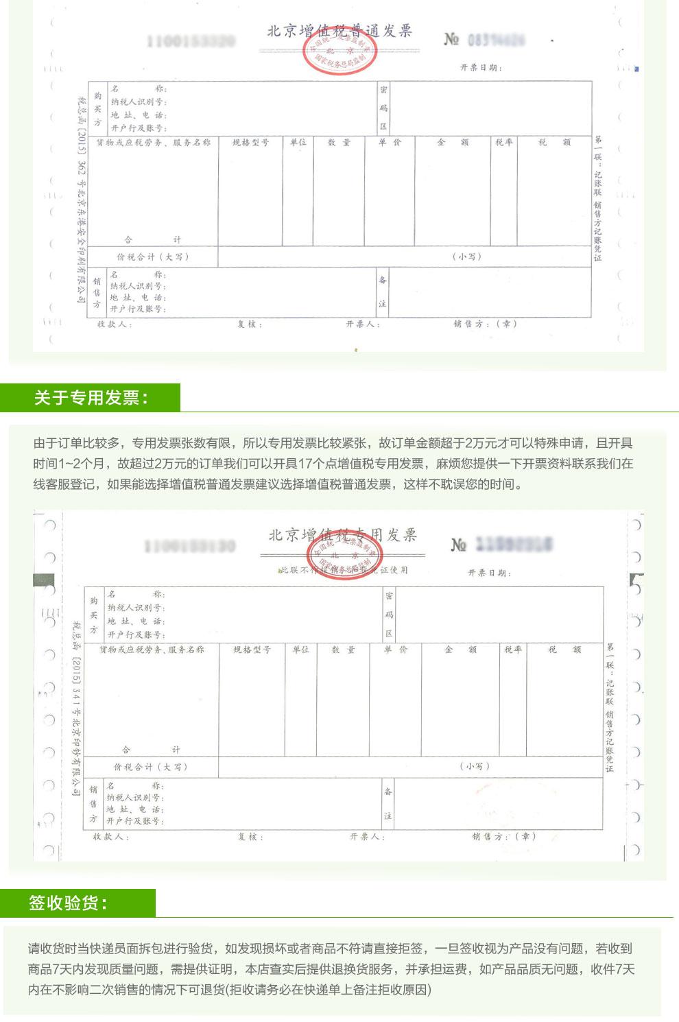 APC SUA3000R2ICH 在线互动式UPS不间断电源 2700W/3000VA