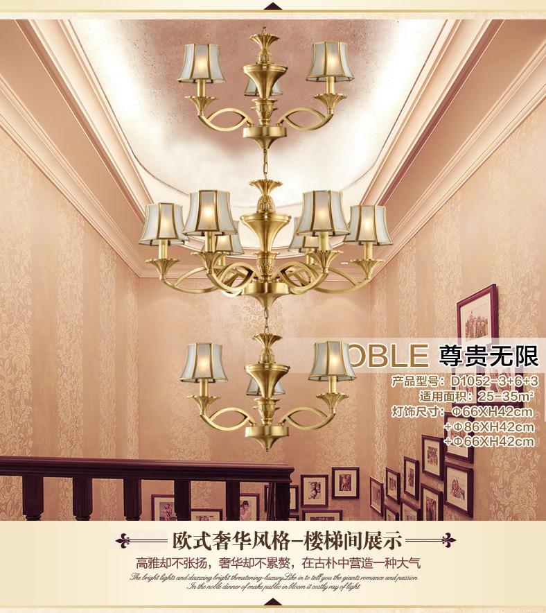 欧式铜灯楼梯灯酒店大堂全铜三层大吊灯工程