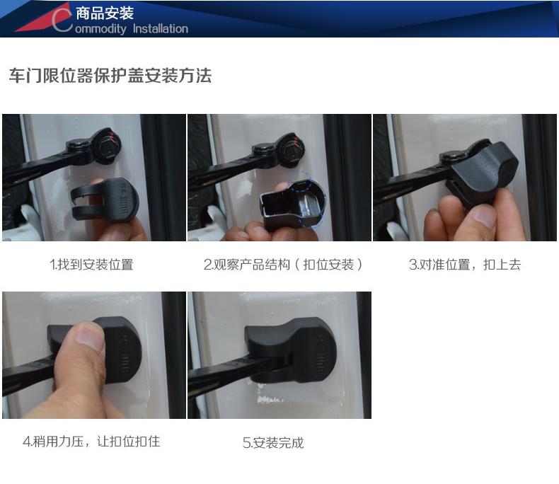 汽车装饰 其它功能小件 淘捷(taojie) 淘捷 丰田福特 门锁扣 防震保护图片