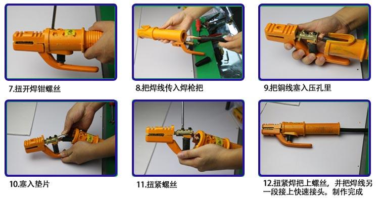 东成焊机DC ZX7-250逆变直流电焊机单相22图片十四