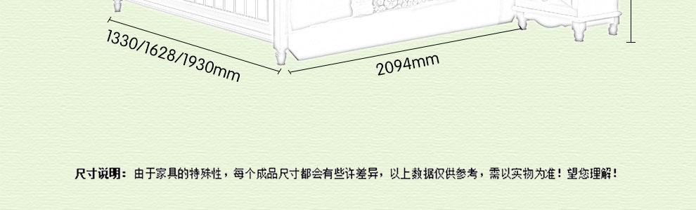 木床设计图与尺寸图纸