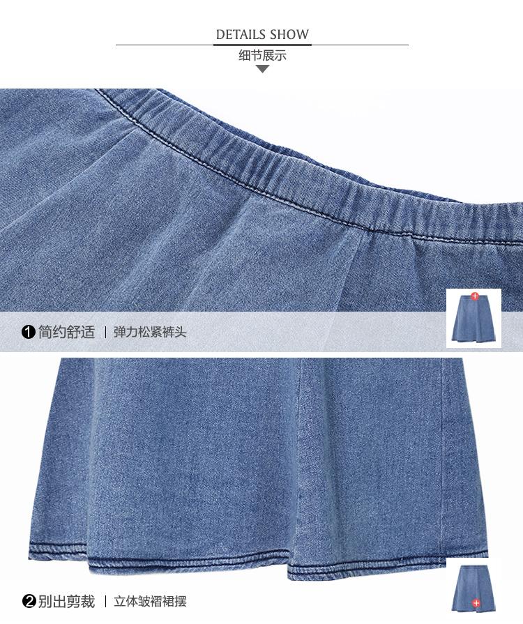 Váy nữ Bossini 824402060 51 S 16564Y - ảnh 8