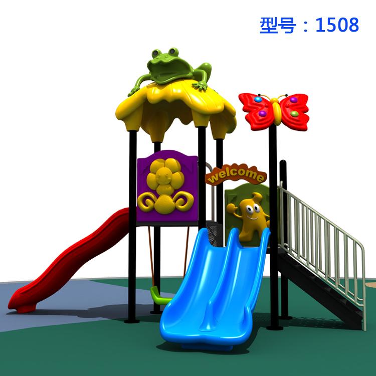 大型滑梯组合小博士游乐设施设备幼儿园室外户外玩具