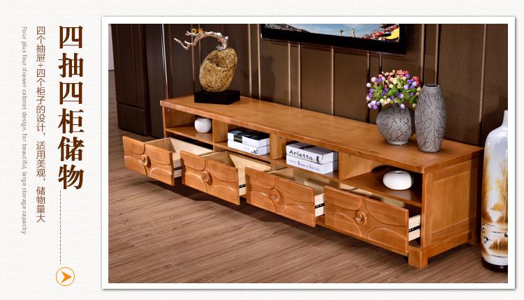 实木电视柜组合中式客厅影视柜酒柜组合