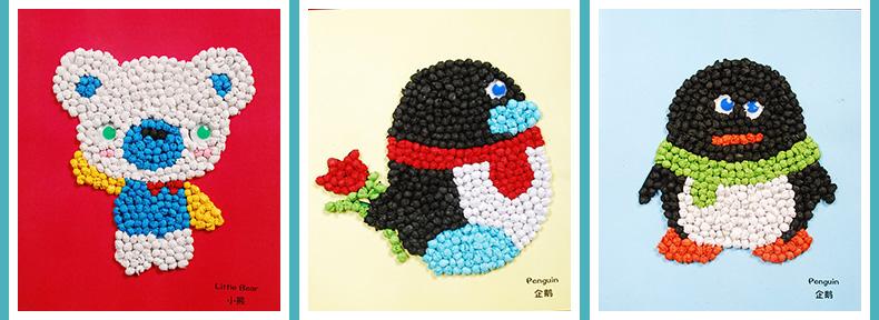 梦童工坊 手揉纸搓纸画儿童手工制作材料包diy创意粘贴画智力玩具