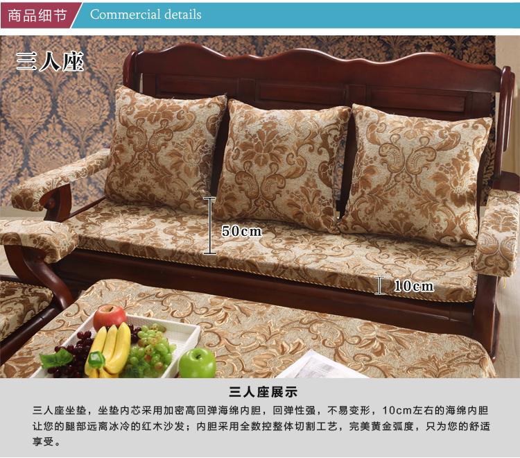 帛然 高档雪尼尔红木沙发垫 实木沙发垫套装 B版咖啡大花 抱枕60*60cm