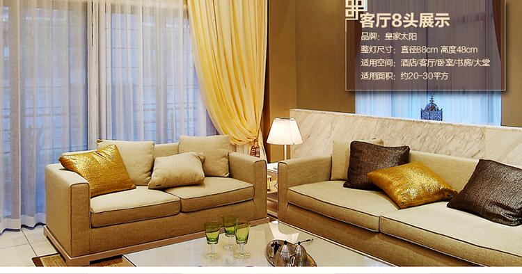 皇家太阳新中式吊灯客厅吊灯欧式吊灯酒店别墅工程
