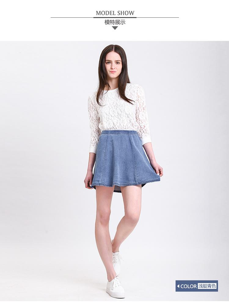 Váy nữ Bossini 824402060 51 S 16564Y - ảnh 5