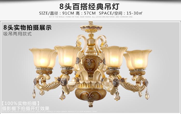 伊艺源现代简约欧式水晶灯led客厅灯吊灯铁艺餐厅