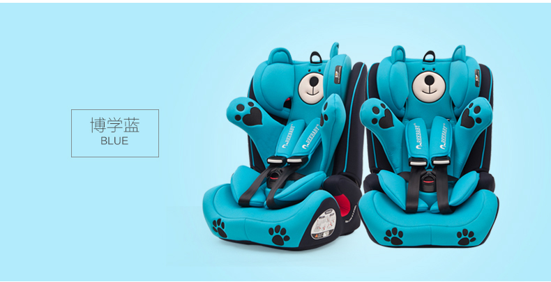 reebaby儿童安全座椅9个月-12岁宝宝婴儿汽车用坐椅车载3c认证 钢架