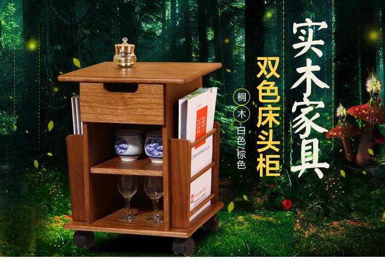 实木床头柜欧式简约床边柜带滚轮可移动简易迷你小柜子储物柜 棕色