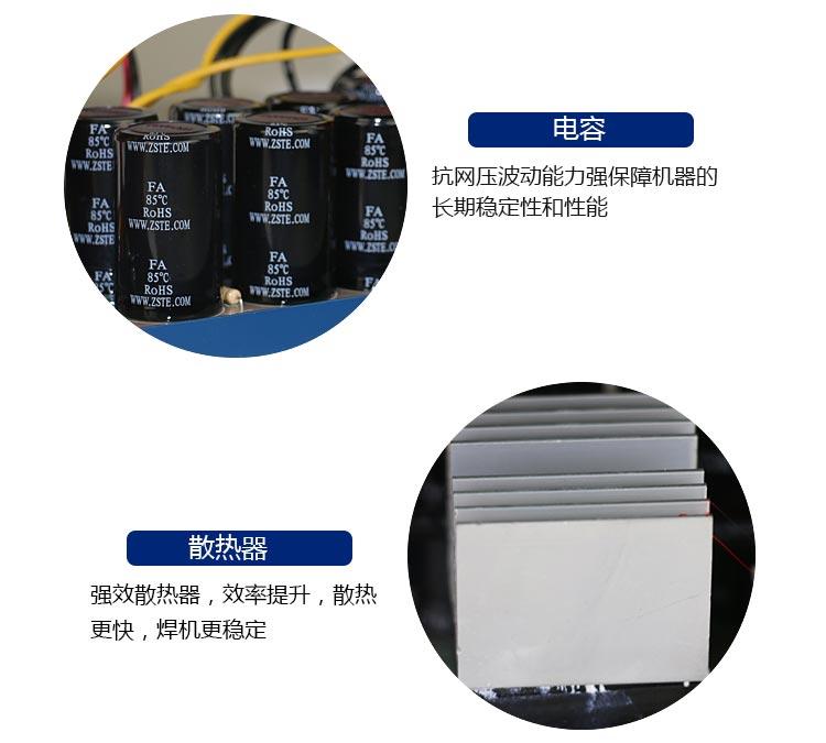 东成焊机DC ZX7-250逆变直流电焊机单相22图片十一