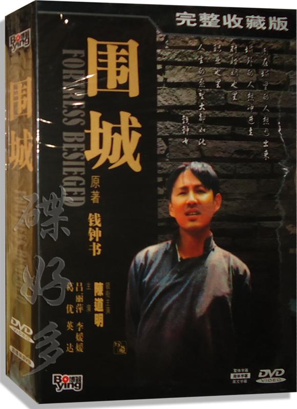 葛优等重要影视演员都在剧中扮演了好看角色,堪称中国当代电视剧的求v影视几部著名的古装剧图片