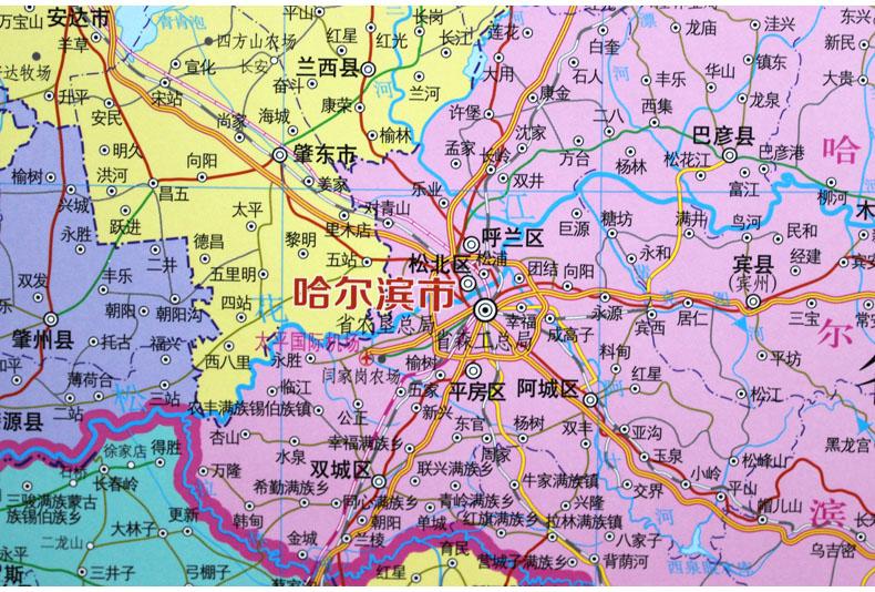 旅游/地图 挂图/折叠图 东北三省交通地图挂图 2015年 竖版 1米*1.