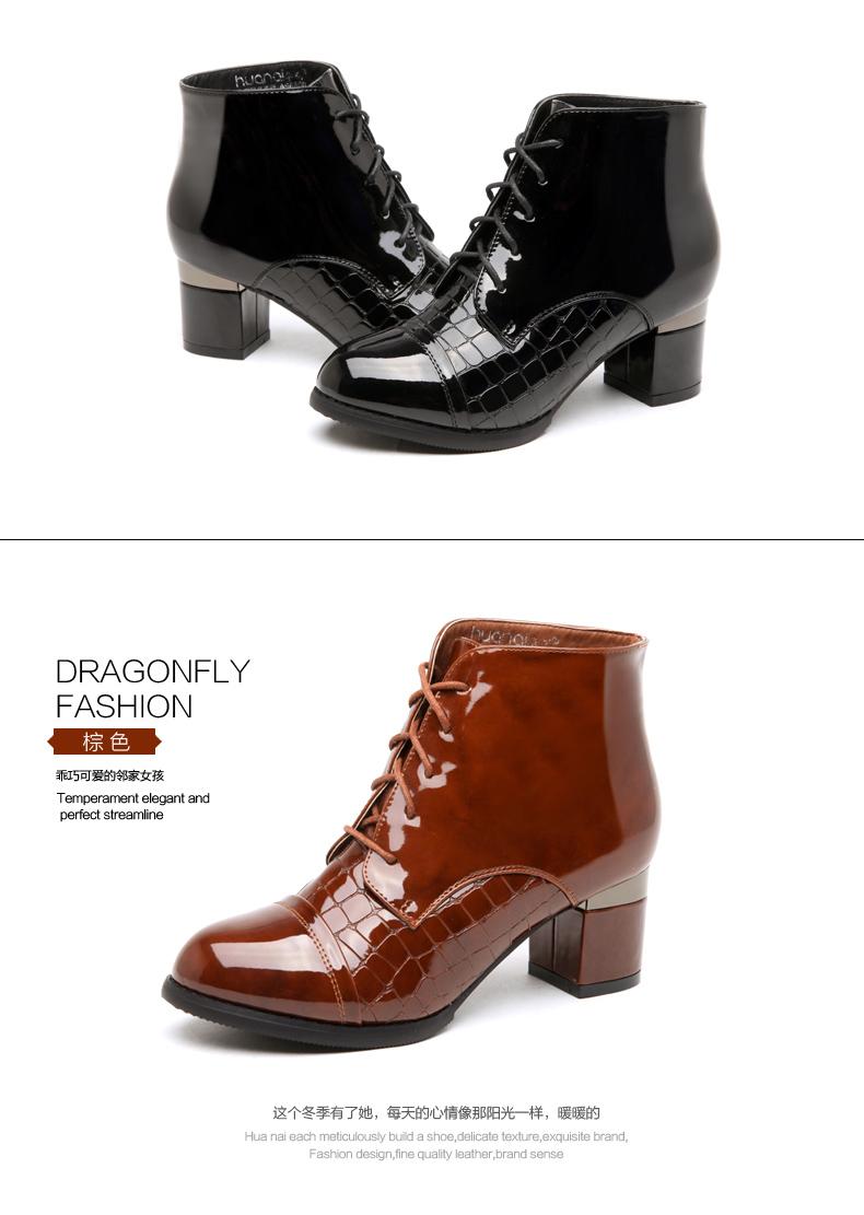 华耐女靴 马丁靴 2015加绒内里短靴 蛇皮纹漆皮系带粗