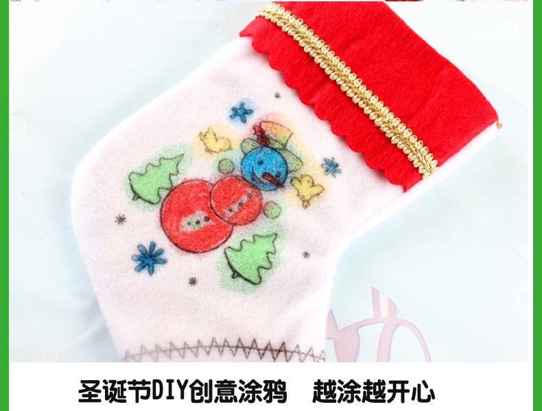 恒安 圣诞节礼物儿童手工diy制作圣诞彩绘袜子 环保植绒布含彩绘笔 一