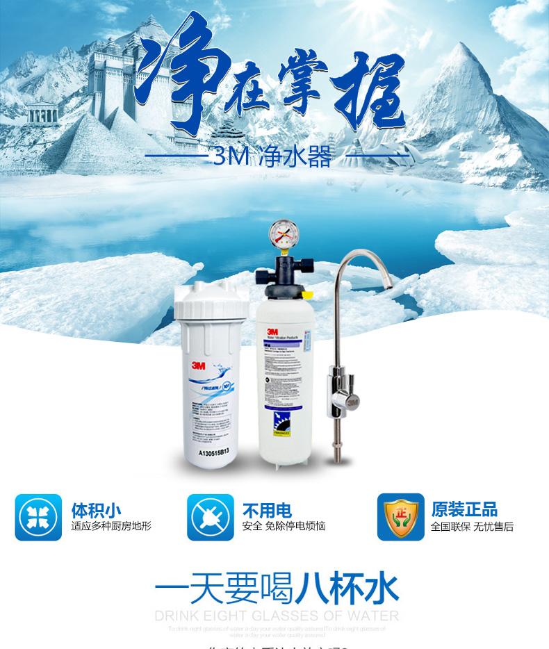 明星都在用的3M净水器BEV160 商用办公咖啡奶茶店净水器 自来水过滤直饮净水机