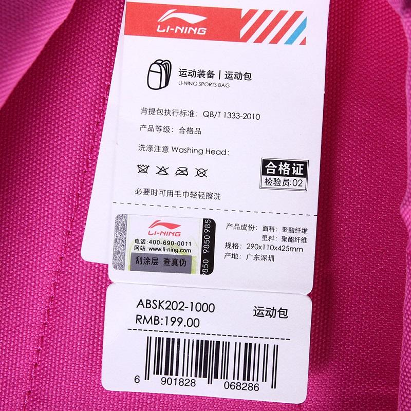 Túi thể thao nữ Lining ABSK202 2 1 ABSK202 2 - ảnh 9