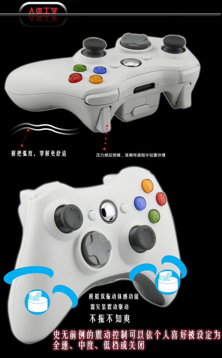 风彩 XBOX360游戏手柄PC电脑USB双振动XB