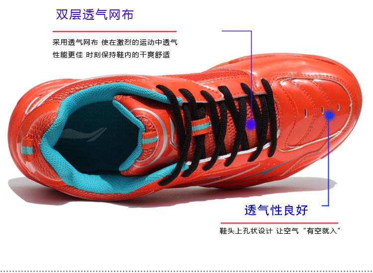 Giày cầu lông nam LINING AYTJ079 - ảnh 9