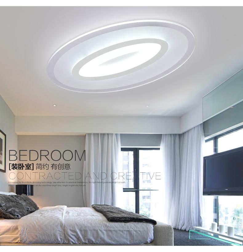 花田美屋 超薄现代简约时尚椭圆形led吸顶灯客厅卧室