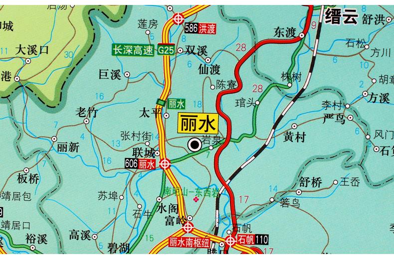 旅游/地图 分省/区域/城市地图 【精装商务版】浙江省+杭州地图挂图