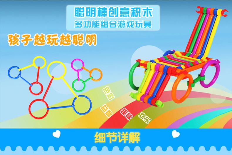 蓝色城堡立体拼图数字插片雪花片积木儿童建造拼装益智玩具3岁 配专用