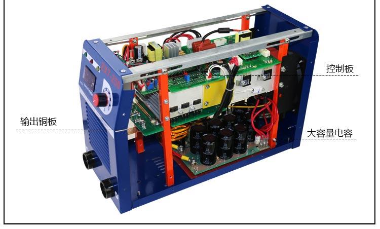 东成焊机DC ZX7-250逆变直流电焊机单相22图片七