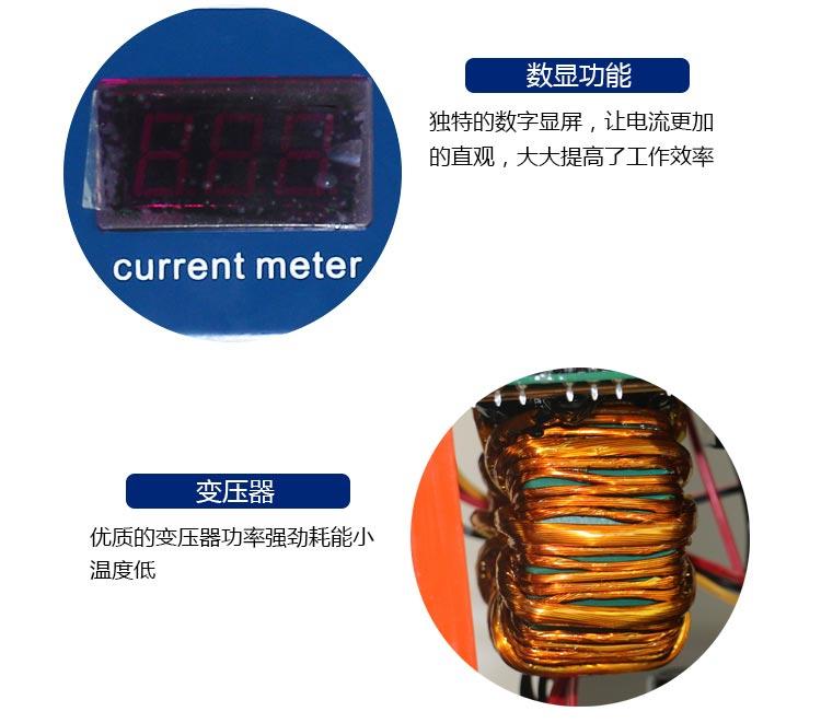 东成焊机DC ZX7-250逆变直流电焊机单相22图片十