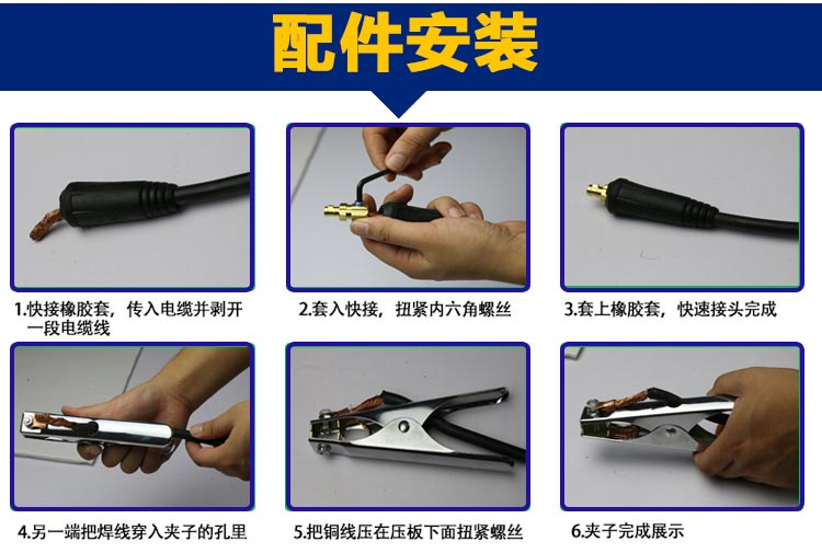 东成焊机DC ZX7-250逆变直流电焊机单相22图片十三