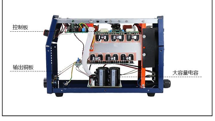 东成焊机DC ZX7-250逆变直流电焊机单相22图片九