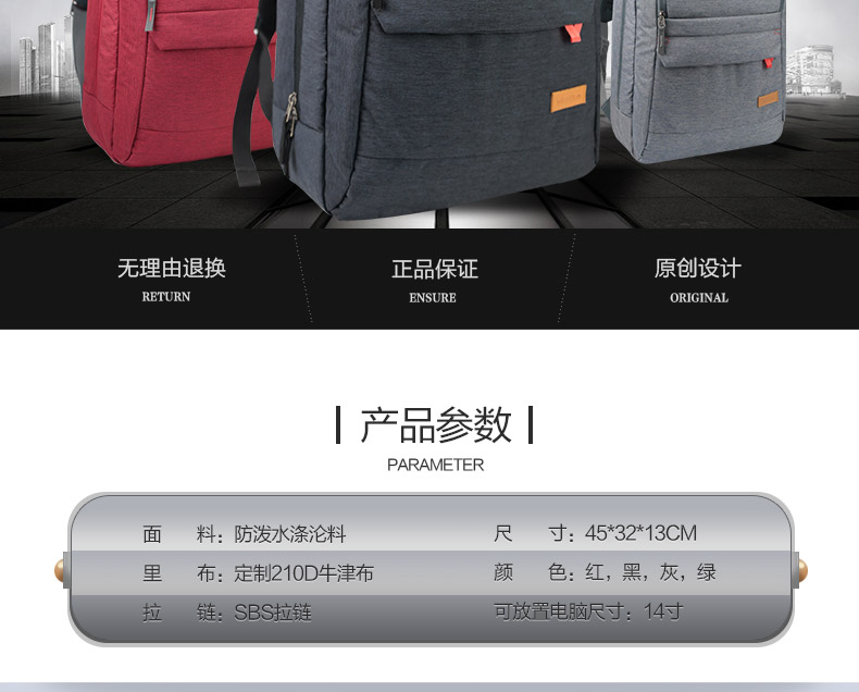 南京礼品|南京礼品定制|南京礼品公司|苏州福利礼品|南京单位礼品批发|