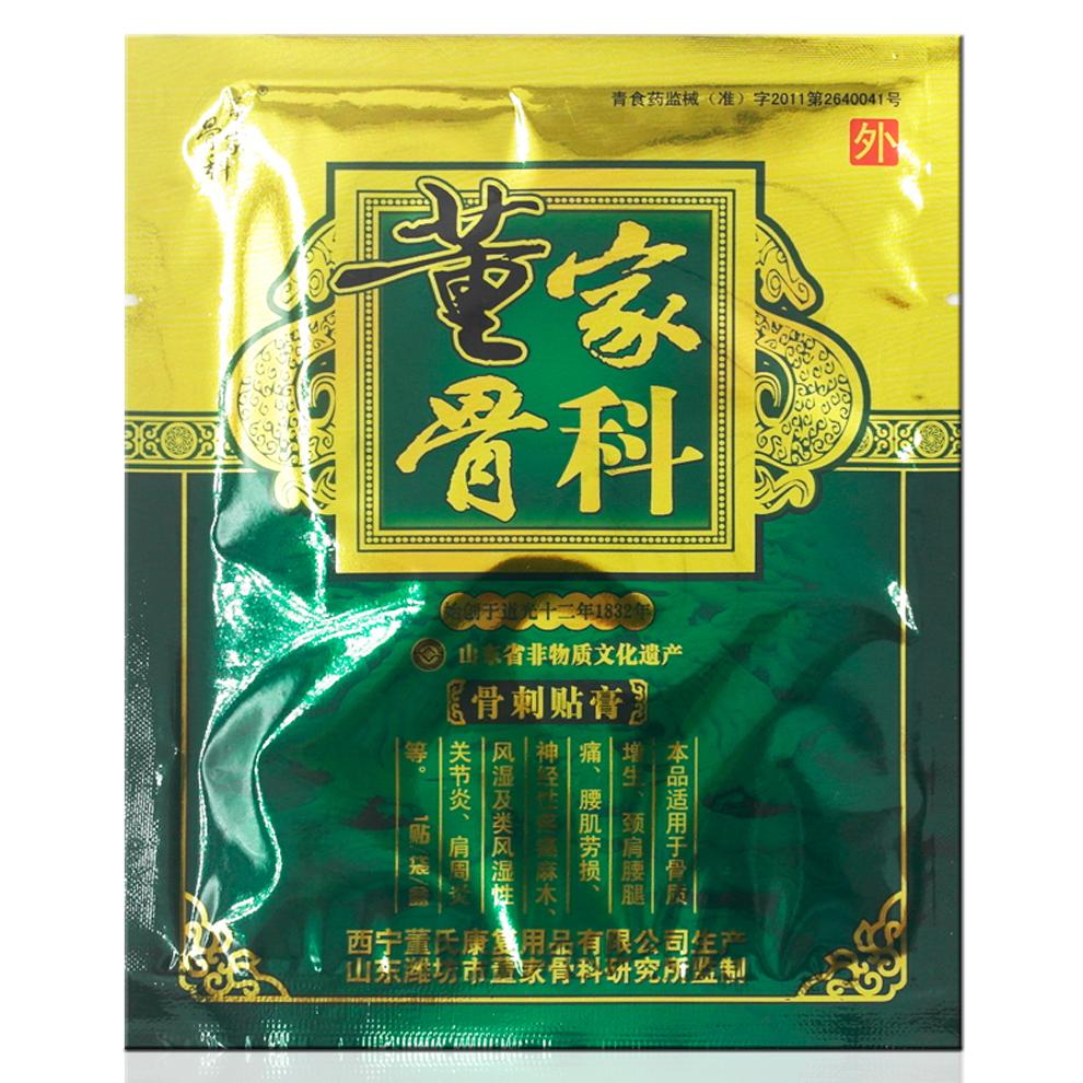 石家庄官方东家骨科石膏生产商:东家骨科,郭的石膏哪家更好?