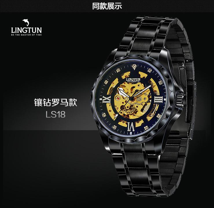 灵豚手表 浪琴l2.668.4正品价格图片