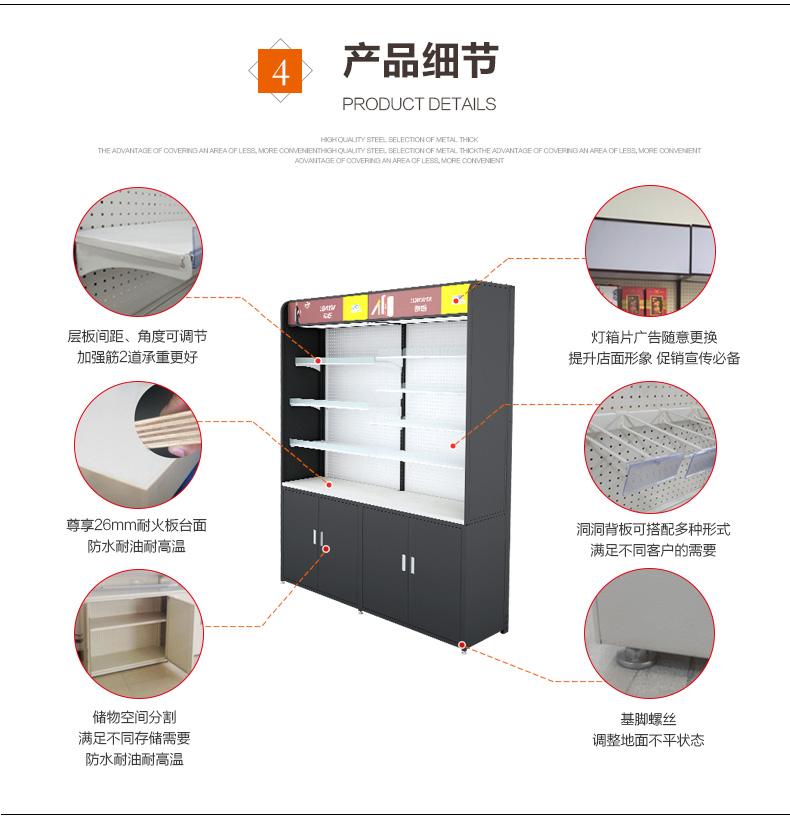 一体式烟酒柜产品细节