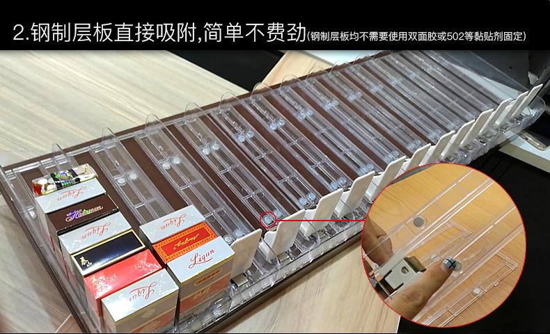 磁铁式香烟推进器