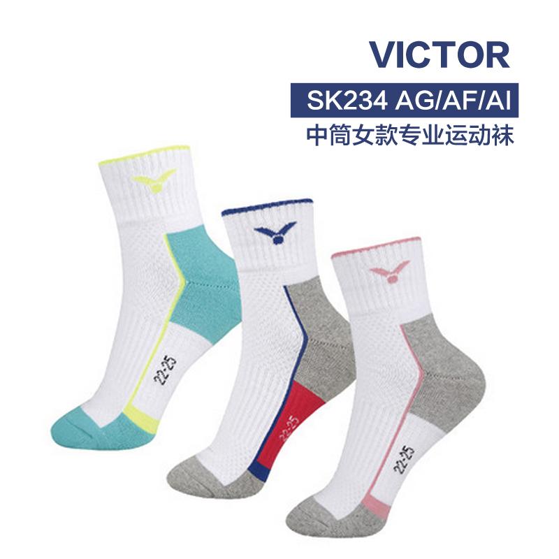 Tất cầu lông nữ VICTOR SK234 2 - ảnh 2
