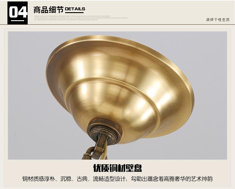Đèn trùm   H1-01 10492195228 - ảnh 9