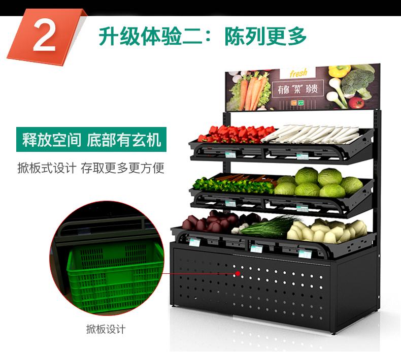 水果货架陈列