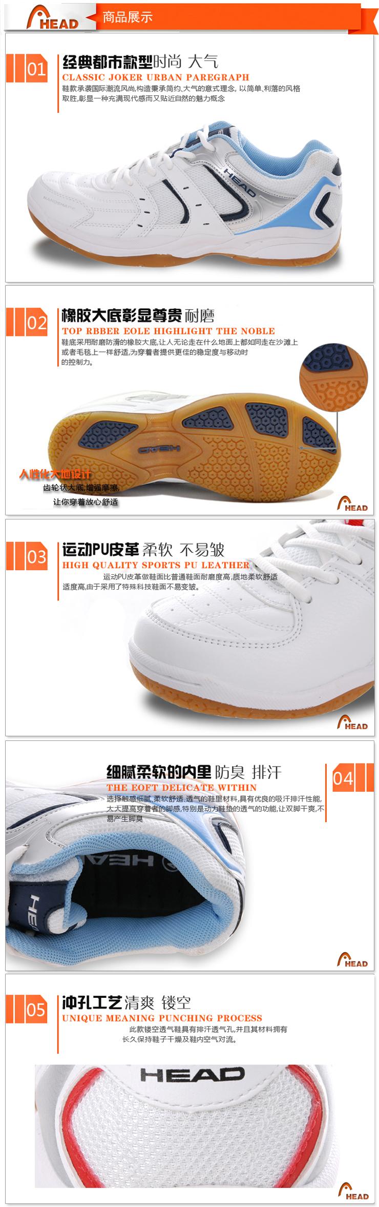 Giày cầu lông nam HEAD 43 HEAD-YMQX - ảnh 5